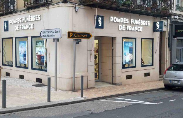 POMPES FUNÈBRES DE FRANCE à Villefranche-sur-Saône (69)